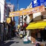 駒込駅(東京都豊島区)の産婦人科5選