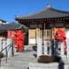 田端駅(東京都北区)のおすすめ産婦人科5選