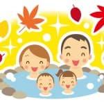 泊まりは無理でも・・・家族で楽しめる石川県日帰り温泉3選