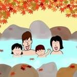 泊まりは無理でも・・・家族で楽しめる千葉県 日帰り温泉3選