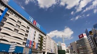 ファミリーで住みたいおすすめの街【東京都・池袋】を様々な角度から分析!