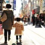 ファミリーで住みたいおすすめの街【東京都・自由が丘】を様々な角度から分析!