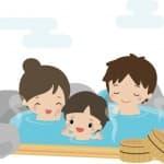 泊まりは無理でも・・・家族で楽しめる静岡県日帰り温泉3選