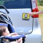 知っていますか?「赤ちゃんが乗っています」カー ステッカーを貼る意味