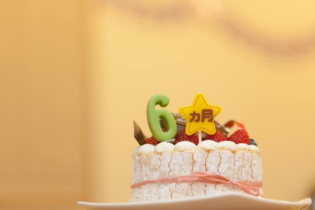ハーフバースデイのケーキ