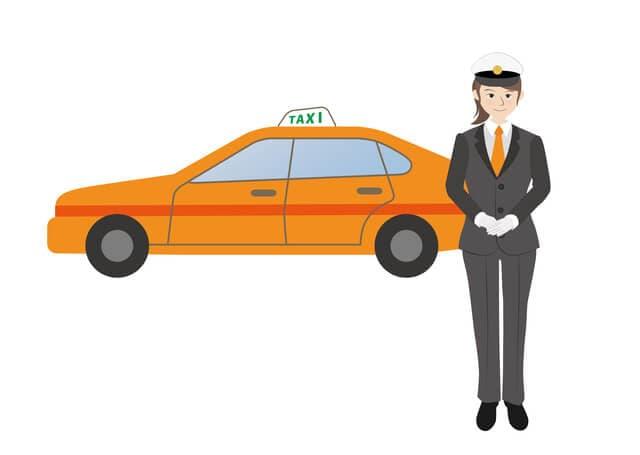 分別タクシー