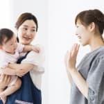 産後の職場復帰を目指すために利用したい一時保育とは?料金や相場について