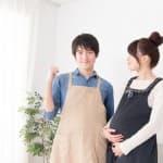 【妊娠中期編】パパがママのためにしてあげられる九つのこと