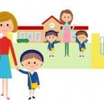 【保育監修】幼稚園は2年保育と3年保育はどっちがいい?それぞれのメリットとデメリット