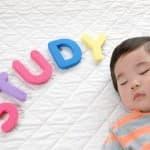 早期教育ってなに??0歳からの幼児教育に取り組むメリット
