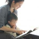 絵本を通じた親子の時間「ブックスタート」とはどういうもの?