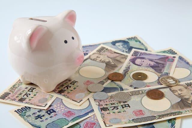 養育費の貯金
