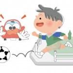 【保育監修】学校に慣れた5月が危険!小学校1年生の交通事故が多い理由