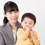待機児童と保留児童の違いは何?隠れ待機児童と言われる保留児童とは