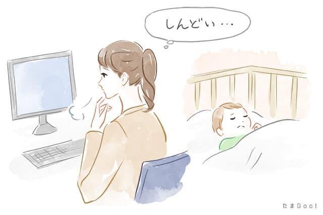 多忙な母親