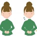 妊娠中のマイナートラブル【コラム妊娠と出産】