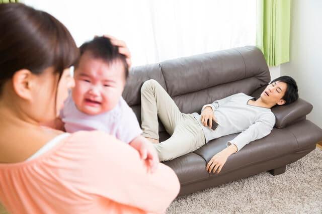 子育てをしない夫