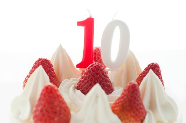 10歳のケーキ