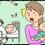子育てと介護が同時にやってきた!「ダブルケア」の費用は月8万円!