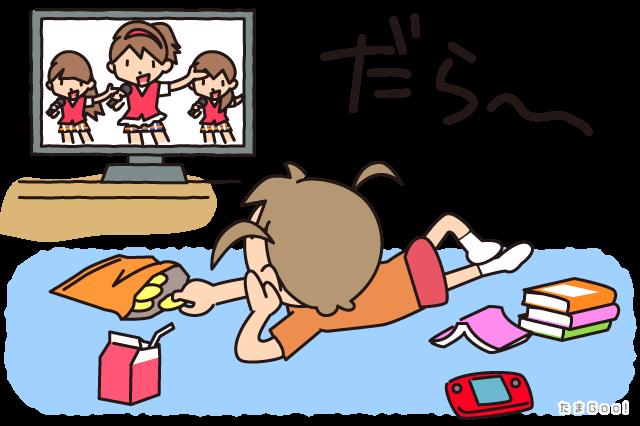 テレビをみる女の子