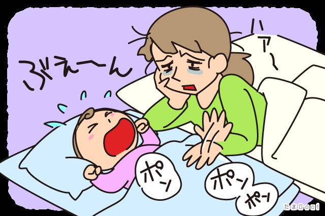 夜泣きに悩まされるお母さん