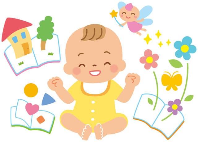 絵本と赤ちゃんのイラスト