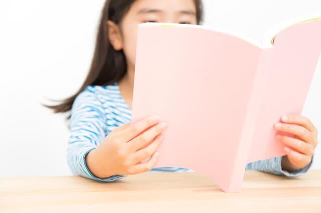 家で本を読む女の子