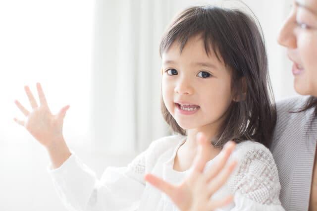子どもに与える影響