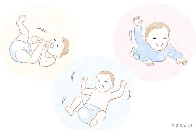 いろんな動きをする赤ちゃん