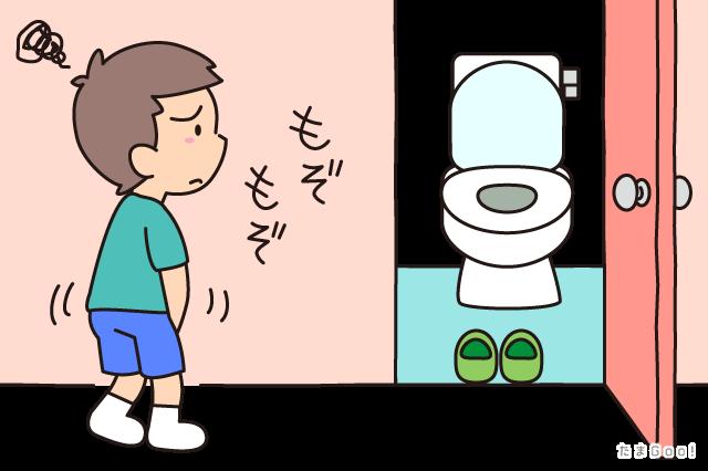 トイレが近い子ども