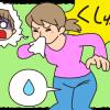 まさかの尿漏れ、失禁!妊娠・出産・産後のおしっこ問題