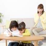 子どもが気の毒!過干渉と過保護の相違点