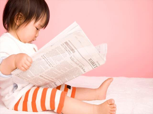 新聞を見る赤ちゃん