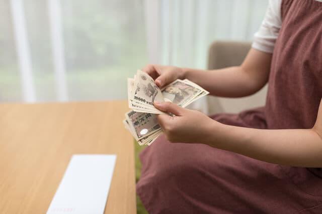 不妊治療の費用
