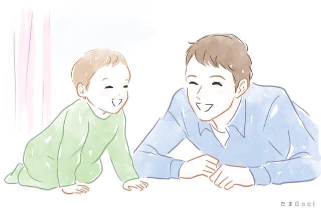 パパと赤ちゃん