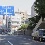 千駄木駅・根津駅(東京都文京区)のおすすめ産婦人科5選