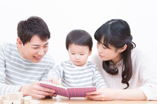 絵本をみる家族