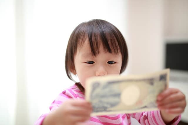 お金を持つ子ども