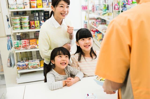 親子で買い物