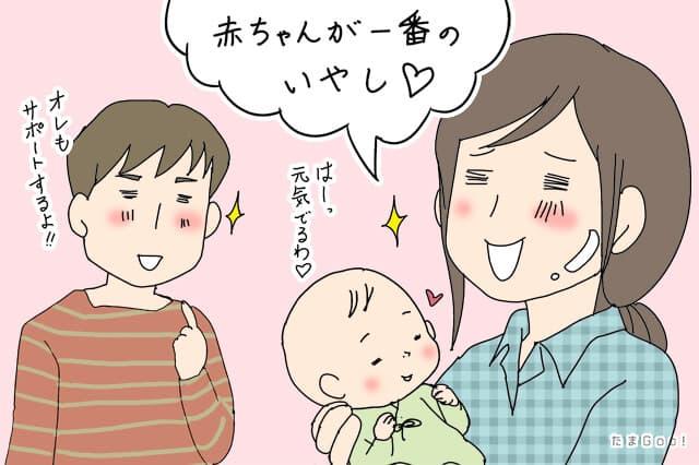赤ちゃんに癒されるママ