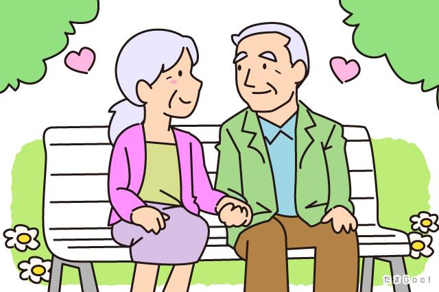 夫婦の老後