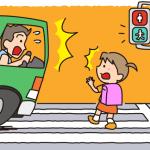 青信号でも100%安全ではない!横断歩道での事故が起こるのはなぜ?