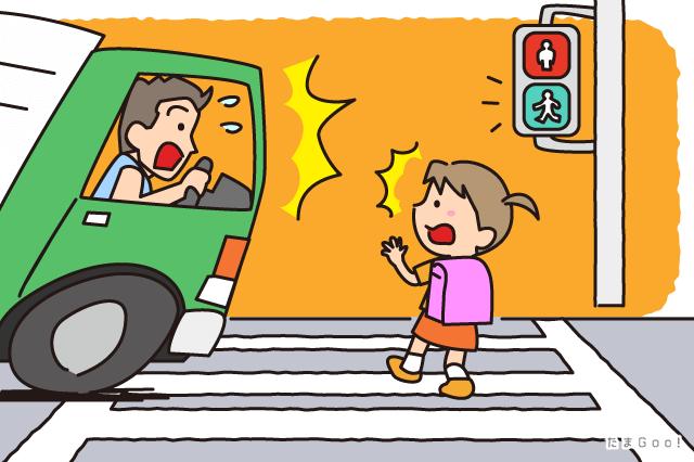 青信号でも100%安全ではない!横断歩道での事故が起こるのはなぜ? - たまGoo!