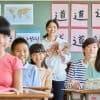 学習活動の時間増加のため?2学期制のメリットと三つのポイント