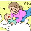 赤ちゃんを起こさず上手に着地させる七つのコツ