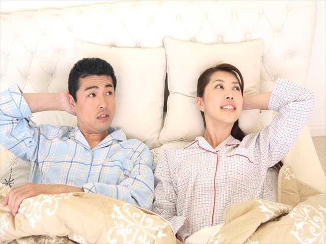 寝る前の夫婦