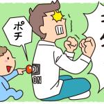 父親としての自覚「パパスイッチ」をオンにする方法と必要性
