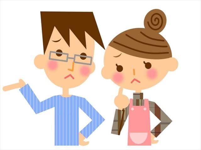 不妊で悩む夫婦