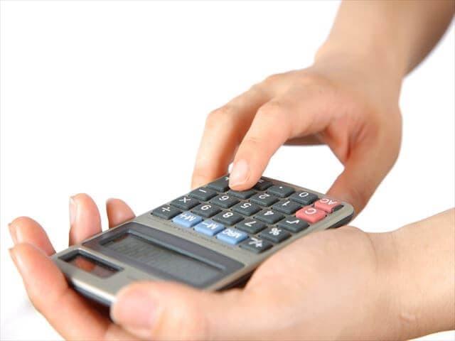 医療費の計算方法