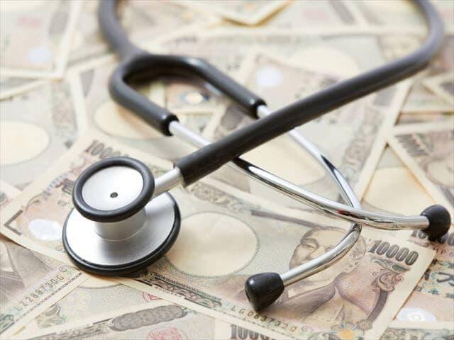 医療費用のイメージ